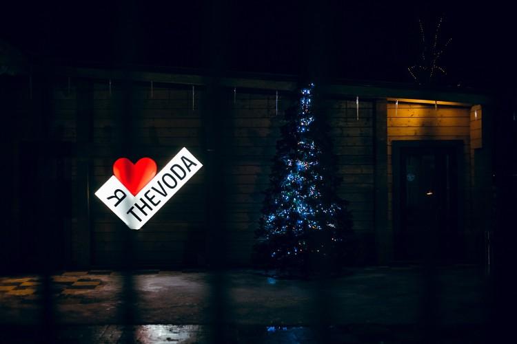 0bf1c707b Новогодний корпоративный вечер компании Респект - Корпоративные ...